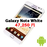 Samsung Galaxy Note White